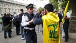 """ادراج """"حزب الله"""" بجناحيه السياسي والعسكري تحت قانون تجميد أصول الجماعات الإرهابية؟!"""