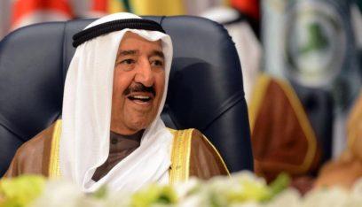 أمير الكويت يكلف وزير الخارجية بتشكيل الحكومة الجديدة