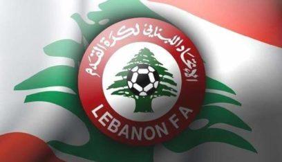 اتحاد كرة القدم يعلق انشطته