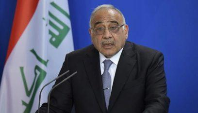 مكتب رئيس الوزراء العراقي: عبد المهدي سيتوجه قريبا إلى البرلمان لتقديم تعديلات وزارية إصلاحية