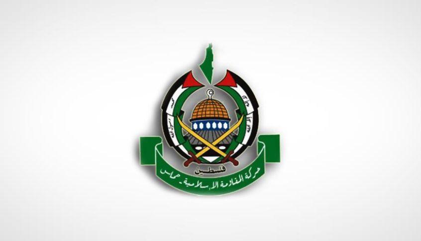 حركة حماس تنفي توظيفها أي استثمارات في السودان