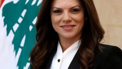 فيوليت الصفدي هنأت خلف: بدأت ولادة حقبة جديدة في لبنان