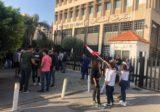 اعتصام امام مصرف لبنان في طرابلس