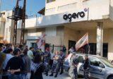 المحتجون اقفلوا مركز اوجيرو في حلبا