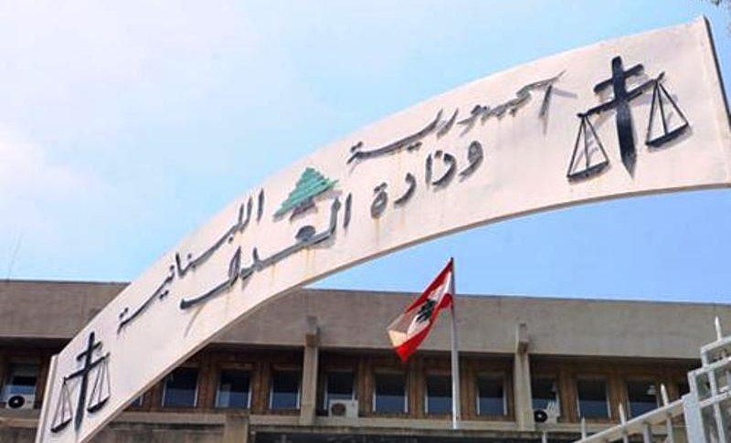 القضاء الأعلى: القاضي ربيع الحسامي يشغل فقط مركز رئيس الهيئة الاتهامية في جبل لبنان