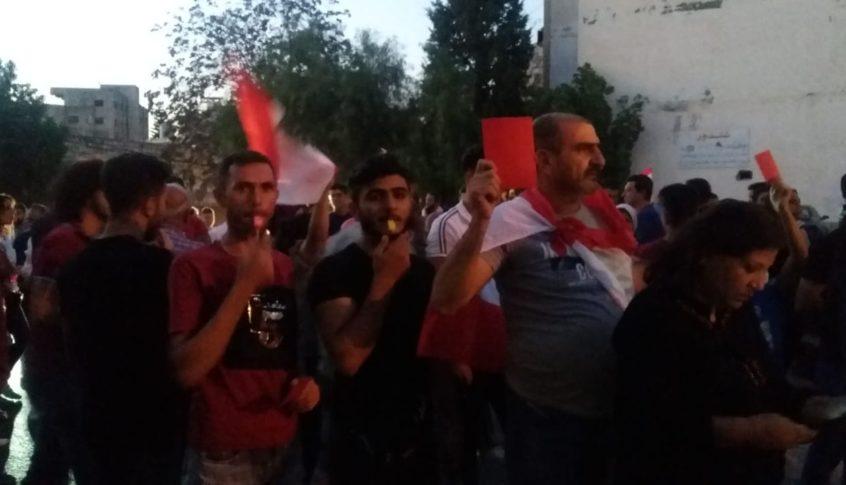 اعتصام لمجموعة شبابية امام سراي النبطية ومبنى مصرف لبنان في المدينة