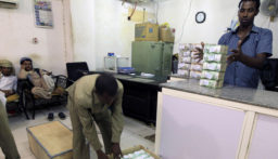 صندوق النقد العربي يمنح السودان قرضا بقيمة 305 ملايين دولار
