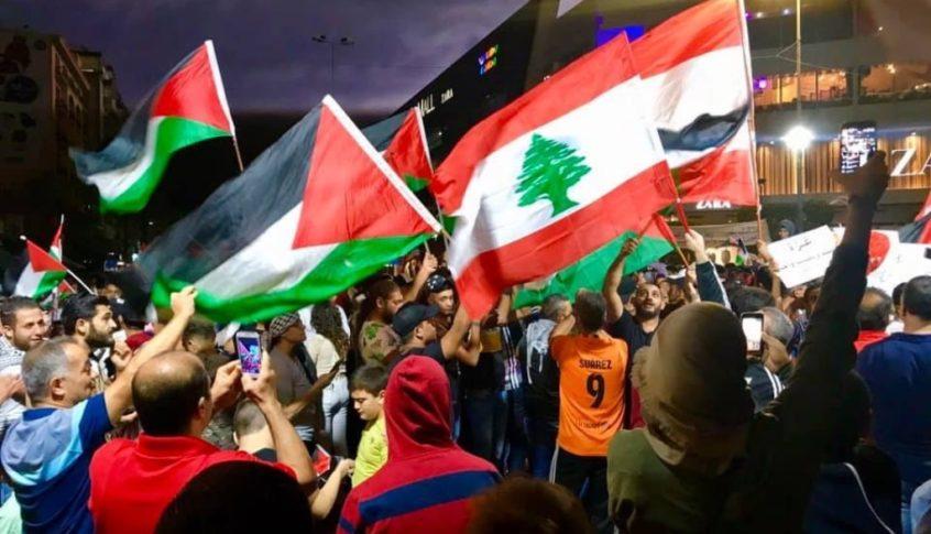 وقفة تضامنية مع غزة في ساحة ايليا