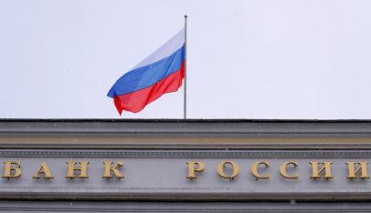 روسيا في طريقها للامتناع عن الدولار