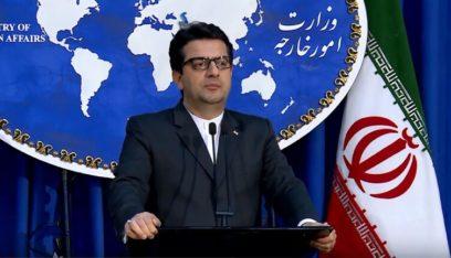 الخارجية الإيرانية تدين دعم بومبيو للاحتجاجات في إيران