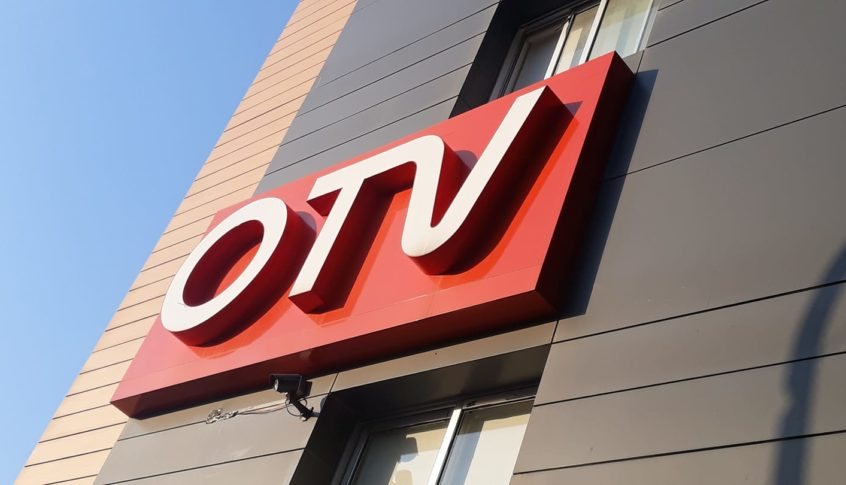 """بالصور: حريق في مبنى تلفزيون الـ""""OTV""""!"""