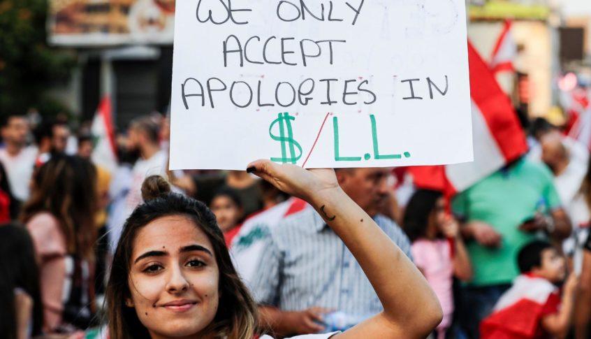 بعد الاحتجاجات.. بومبيو يفضح المستور (فيديو)