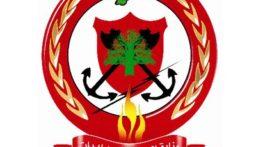 الدفاع المدني: 3 جرحى جراء حادث سير على الأوتوستراد العربي في عنجر