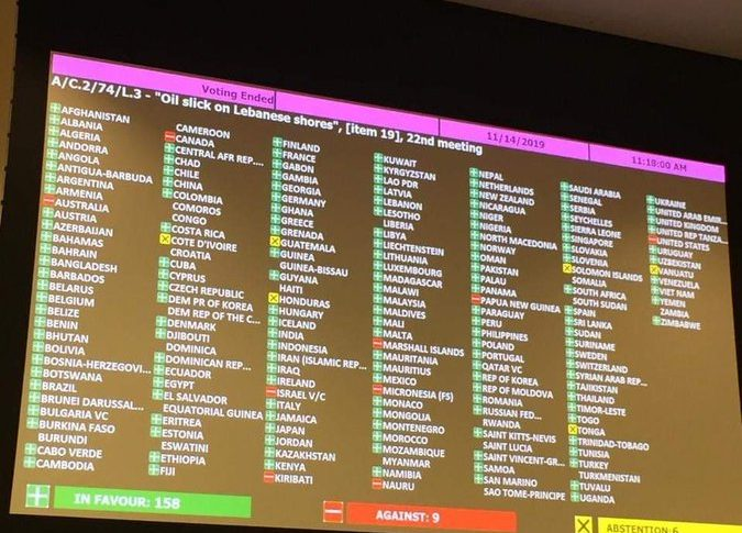قرار يلزم العدو الإسرائيلي بدفع 856.4 مليون دولار كتعويض للبنان