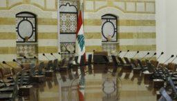 لا تعيينات مالية في جلسة مجلس الوزراء المقبلة