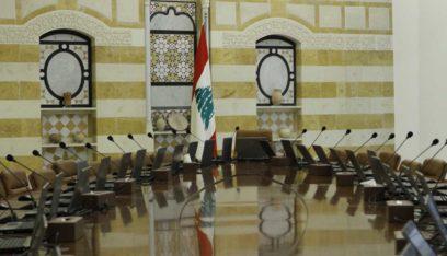 الثنائي الشيعي: لا حكومة بلا حزب الله (منال زعيتر-اللواء)