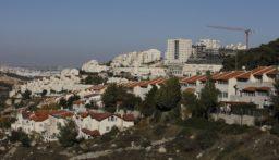 الامم المتحدة دانت النشاط الاستيطاني الإسرائيلي على الأراضي الفلسطينية