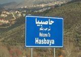 حركة طبيعية في قرى وبلدات قضاء حاصبيا