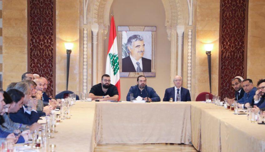 اجتماع للمكتب السياسي للمستقبل تمحور حول تشكيل الحكومة الجديدة