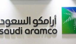 أرامكو السعودية تتجه لبلوغ قيمة سوقية عند تريليوني دولار اليوم