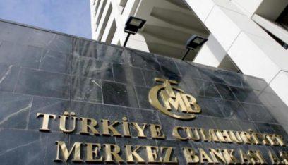 ارتفاع إجمالي احتياطات النقد الأجنبي لدى البنك المركزي التركي