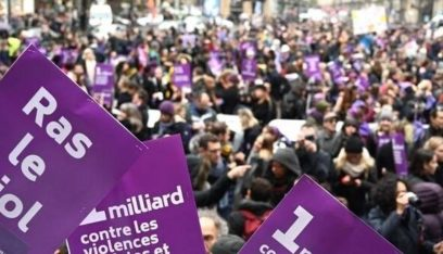 فرنسيات يرفعن شعارات قرمزية ضد العنف الجنسي