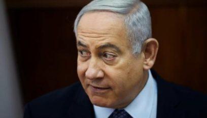 نتانياهو: الضربة في سوريا جاءت ردًا على صواريخ أطلقت أمس باتجاه إسرائيل