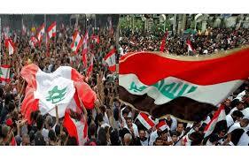 تجدد الصدامات بين القوات الأمنية العراقية والمتظاهرين