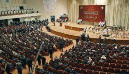 البرلمان العراقي يلغي الامتيازات المالية للمسؤولين في الدولة