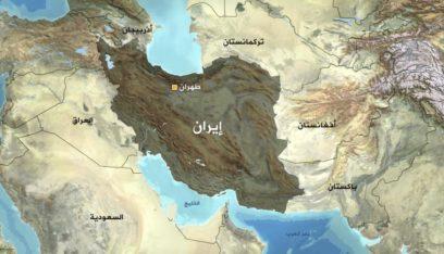 ايران أبلغت الدول المجاورة لها بخطتها للامن والتعاون في المنطقة
