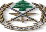 قيادة الجيش: أيّ شخص يتمّ توقيفه يخضع للتحقيق والاستجواب وفق الأصول القانونية