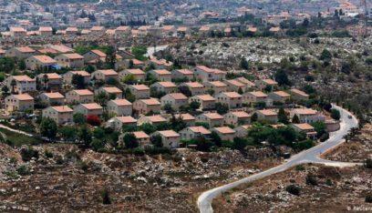 """إسرائيل ترحب بإعلان واشنطن """"شرعية"""" المستوطنات في الضفة الغربية"""