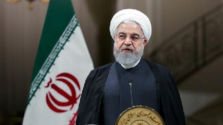 روحاني: المنطقة ستنعم بالأمن إذا تخلت أميركا عن إجراءاتها الإرهابية