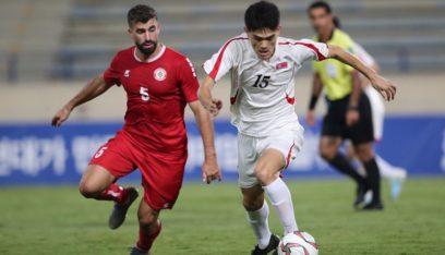 تعادل سلبي بمباراة لبنان وكوريا الشمالية في تصفيات مونديال قطر