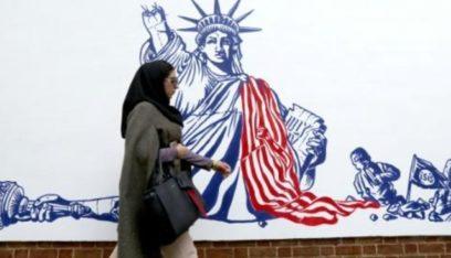 إيران تكشف عن رسوم جدارية مناهضة لواشنطن في السفارة الاميركية