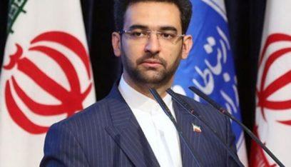 وزير الاتصالات الإيراني يعتذر عن قطع الإنترنت لمدة أسبوع
