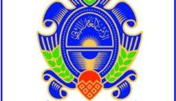 الامن العام يعلن معاودة استقبال طلبات المعاملات اعتبارا من 2 حزيران