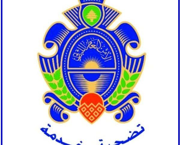 الأمن العام يؤكد التزام القوانين بعدم استيفائه أي رسم إلا بالليرة اللبنانية