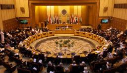 الجامعة العربية تعقد اجتماعاً طارئاً السبت المقبل