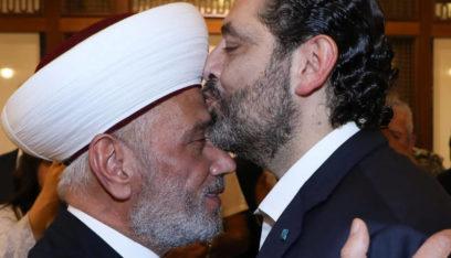 هل يستقبل المفتي دريان الرئيس حسان دياب؟
