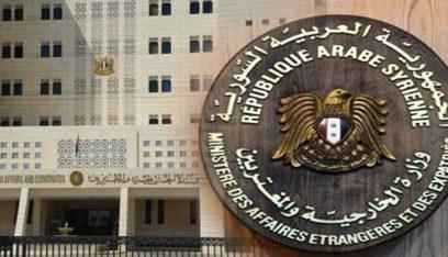 خارجية سوريا دانت تفجيري بغداد: لتضافر الجهود من أجل مكافحة الإرهاب