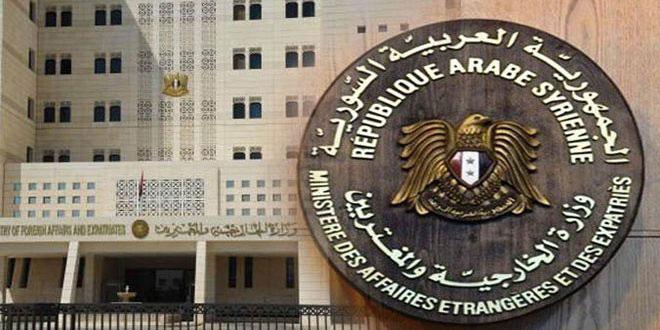 الخارجية السورية: الادارات الاميركية ارتكبت انتهاكات لحقوق الانسان ضد شعوب العالم