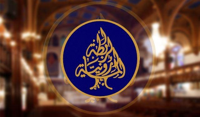 الرابطة المارونية: مخطط إرهابي خبيث وخطر هدفه الإيقاع بين المسلمين والمسيحيين