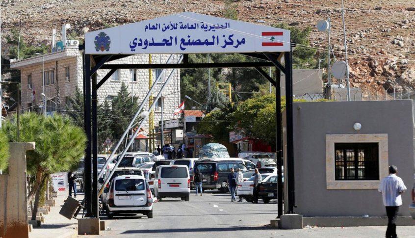 """إعلانٌ من الأمن العام إلى """"اللبنانيين العالقين في سوريا"""""""