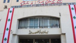 بلدية صيدا عممت لوائح بأسماء المحال المعتمدة لصرف القسائم الشرائية