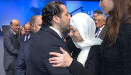 """بهاء الحريري """"يهجّر"""" عمّته من مجدليون (امال خليل-الاخبار)"""
