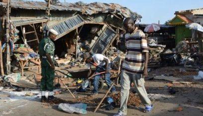 """مقتل 15 شخصا إثر هجوم لـ """"بوكو حرام"""" شمال شرق نيجيريا"""