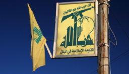 حزب الله: صفقة العار لم تكن لتحصل لولا تواطؤ وخيانة عددٍ من الأنظمة العربية الشريكة سراً وعلانيةً في هذه المؤامرة