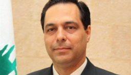 دياب كلف المعنيين بالتحقيق في انهيار مبنى الأشرفية