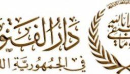 دار الفتوى: دخول متظاهرين إلى مسجد الأمين أمر انساني